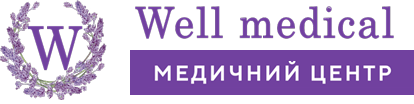 WellMedical clinic